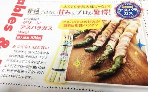 コストコ野菜おすすめ商品