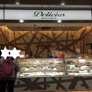 デリチュース