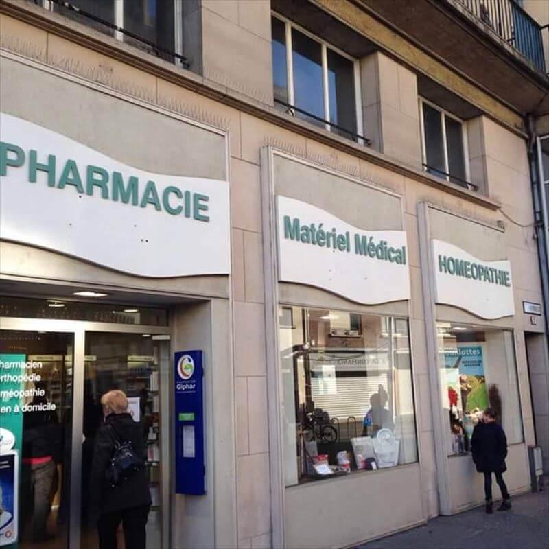 フランスホメオパシー薬局