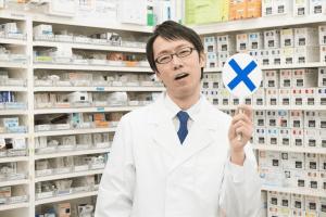 病院と薬薬局